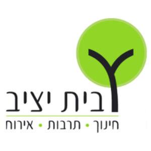 500px_Bait-Yatziv_Logo