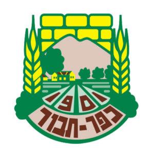 500px_Kfar-tavor_Logo