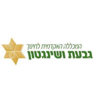 500px_givat-woshington_Logo