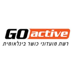 500px_go-active